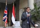 السفير البريطاني: الشباب هم الثروة الحقيقية في مصر