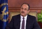 وزير الداخلية: تطوير الخطط الأمنية لإعداد كوادر قادرة على مواجهة التحديات الراهنة