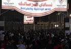 بث مباشر.. إعلان أسماء الفائزين في انتخابات نادي الزمالك