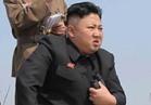 كوريا الشمالية: اندلاع حرب أصبح حقيقة حتمية عقب تهديدات واشنطن