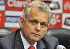 الكولومبي «رينالدو رويدا» مرشح لتدريب المنتخب السعوديو