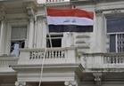 العراق:نقف مع القوات المسلحة المصرية في تصديها للإرهاب