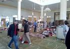 ارتفاع عدد ضحايا الهجوم الإرهابي على مسجد الروضة إلى 305 شهداء