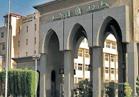 جامعة الأزهر: ترويع المصلين إفساد في الأرض