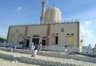 الجامعة العربية: حادث مسجد الروضة جريمة مكتملة الأركان والإسلام بريء من جماعات الإرهاب
