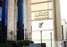 نقابة الصحفيين تدين الحادث الإرھابي البشع بمسجد الروضة في سيناء