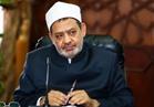 ننشر نص كلمة شيخ الأزهر تعقيبا على هجوم سيناء الإرهابي