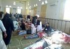 الهيئة العامة للاستعلامات: جريمة مسجد الروضة تكشف يأس وعجز الجماعات الإرهابية