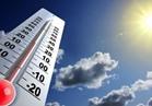 الأرصاد: طقس اليوم معتدل شمالا والعظمى بالقاهرة 26 درجة