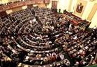 مجلس النواب ينكس العلم حداداً على ضحايا «مسجد الروضة» بالعريش