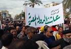 الحزن يخيم على بورسعيد..وتظاهرة للتنديد بالإرهاب
