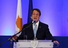 الرئيس القبرصي يؤكد تضامن بلاده الكامل مع مصر في مواجهة الإرهاب