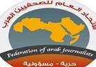 """الاتحاد العام للصحفيين العرب يدين حادث """"بئر العبد"""""""