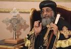 البابا تواضروس يترأس صلاة الجنازة على جثمان وكيل المجلس الملي