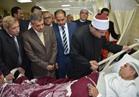 صور  وزير الأوقاف يزور مصابي «مسجد الروضة».. ويؤكد: «لم ولن يستطيع أحد شق الصف»