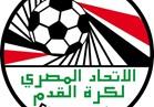 الأحد.. الجمعية العمومية لاتحاد الكرة تنتخب عضوين