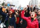 مظاهرات نسائية في المدن التركية للمطالبة بتعزيز حقوق المرأة