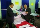 صور  بداية فرز أصوات انتخابات الصيد