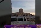 فيديو  إمام مسجد الروضة يكشف تفاصيل الحادث الإرهابي