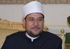 وزير الأوقاف يزور إمام مسجد الروضة