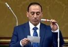 """قانون أمام البرلمان لتخصيص أموال """"الإخوان"""" لأسر الشهداء والمصابين"""