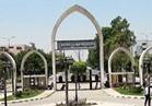 جامعة المنيا تقيم صلاة الغائب على شهداء مسجد الروضة