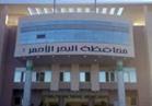 غدا.. فصل التيار عن «شاليهات الخيام» بالغردقة لصيانة المحولات