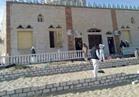 بيت عزاء لشهداء مسجد الروضة في محافظة أريحا الفلسطينية