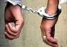ضبط عامل هارب من 21 حكم حبس جنائي في بنها