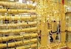 تراجع أسعار الذهب مع منتصف تعاملات اليوم