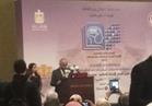 انطلاق مؤتمر الاتحاد العربي للمكتبات والمعلومات.. ودقيقة حداد على أرواح الشهداء
