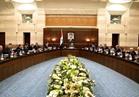الحكومة السورية ترحب بتشكيل لجنة لمناقشة الدستور