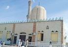 فيديو  مواطن قبطي يقرأ الفاتحة على أرواح شهدء مسجد الروضة