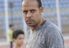 عماد النحاس: سعيد بالفوز على بتروجيت.. والقادم أفضل
