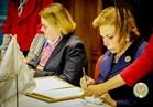 تعاون مشترك بين منظمة المرأة العربية والبنك الأوروبي
