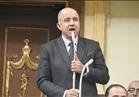 زعيم الأغلبية بالنواب يطالب بمعاش استثنائي لأسر الشهداء