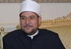وزير الأوقاف يتلقى العزاء من نظيره الأردني ومفتي القدس في شهداء الروضة