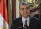 وزير الكهرباء يفتتح معرض «اليكتريكس» 3 ديسمبر