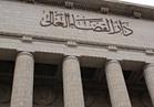 """اليوم ..محاكمة 4 من قيادات الأهرام في قضية """"هدايا الأهرام"""""""