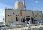 «الأوقاف»: حصر تلفيات مسجد الروضة وبدء أعمال الترميم فوراً