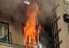 أجهزة الأمن تكشف غموض حريق مكتب تأمينات قليوب