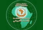 هواوي تنضم للاتحاد الأفريقي لدعم و قيادة عملية التحول الرقمي بالقارة