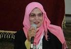 «ذوي الإعاقة» بالمصريين الأحرار تطالب بقبول الصم وضعاف السمع بـ«التربية النوعية»