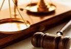 تأجيل نظر دعوى حظر ترشح القضاة في انتخابات النوادي لـ27 ديسمبر