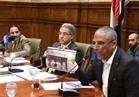 محافظ بورسعيد أمام المسائلة في طلبات إحاطة لجنة الإدارة المحلية
