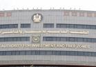وزيرة الاستثمار: خطة لإنشاء منطقة حرة عامة فى كل محافظة لزيادة الصادرات