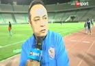 فيديو| طارق يحيى: الزمالك قدم مباراة جيدة وحققنا ثلاثة نقاط مهمة