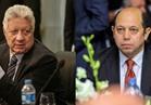 فض المنازعات بالأولمبية تحدد موقف مرتضي منصور من الترشح لانتخابات الزمالك