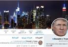 تحقيقات في «تويتر» بسبب تعطل حساب «ترامب»