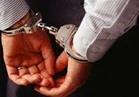 ضبط عاطل بحوزته 6193 قرص مخدر بمنشأة القناطر